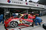 AUTOBACS SUPER GT 2008 SERIES