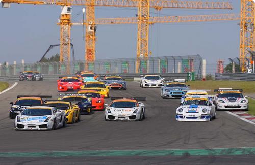 ADAC GT  Nurburgring