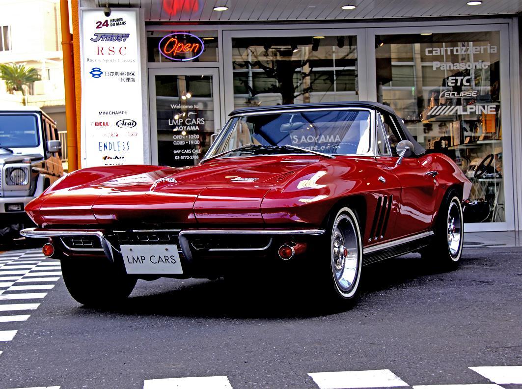 4 Seater Corvette >> Durongbejo News: CHEVROLET CORVETTE STINGRAY C2