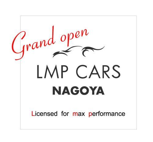 lmp cars nagoya open