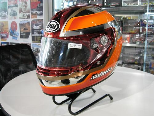 Original Paint   Arai Helmet GP-5S