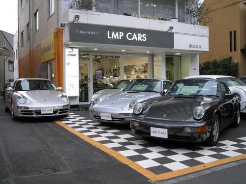 LMP CARS AOYAMA