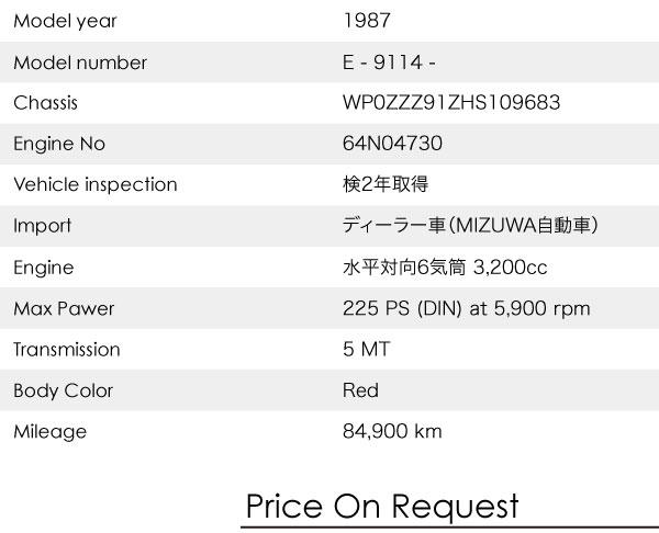 spec-03-test