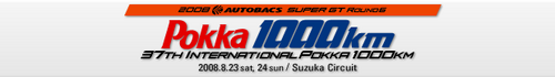 37TH INTERNATIONAL POKKA 1000KM